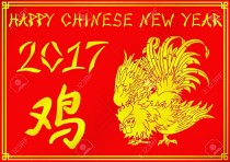 Happy chinese new year. Year of the rooster.  (1)